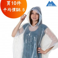 MasterTool - 10pcs/set, Poncho, Emergency Poncho, Shelter, Adult